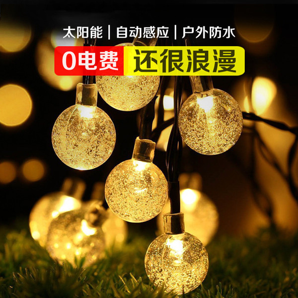 Solar Christmas Decorations.Led Solar Christmas Tree Light Garden Party Decorative Ornaments Colorful Outdoor Waterproof Christmas Tree Decorations Large Christmas Decor Shopping