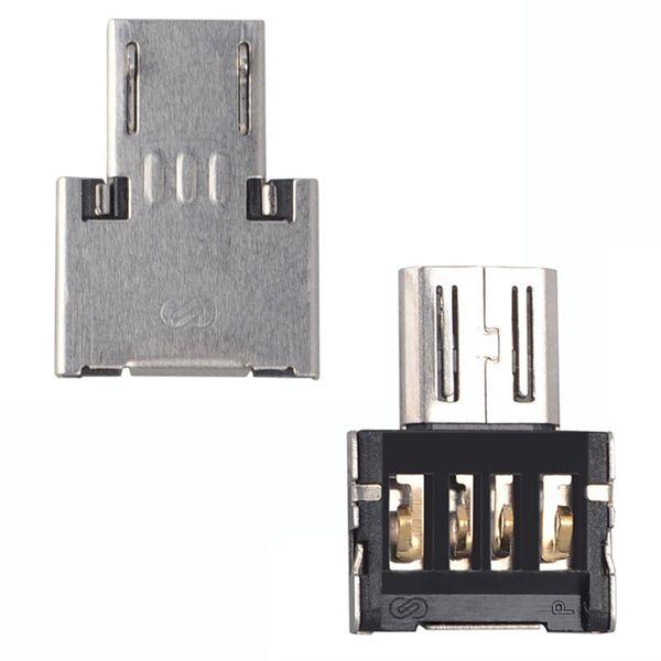 محول USB الصغير وتغ