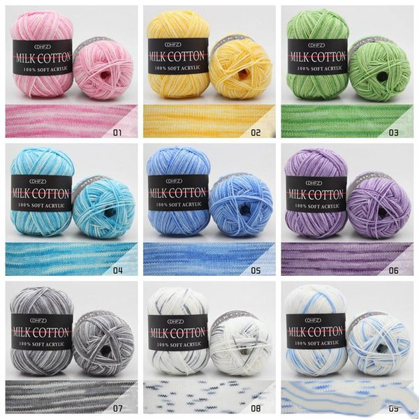 23 colour knitting crochet milk soft line in the thick baby hat scarf coat line baby cotton wool yarn
