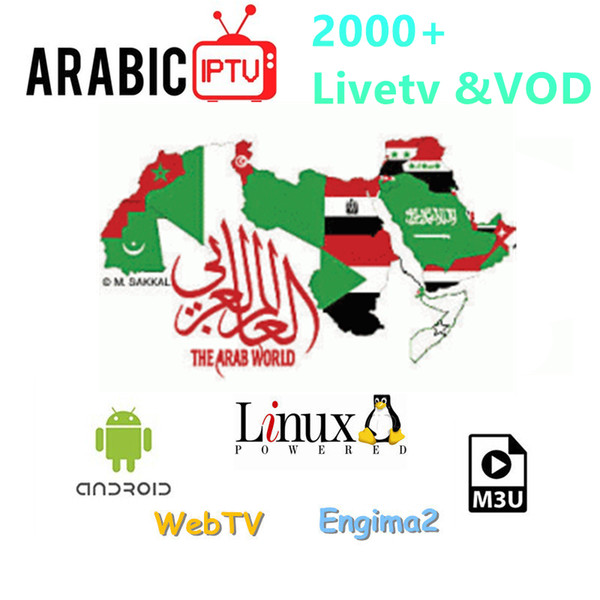 2100+ Live Arabic IPTV Live TV One Year Validity IPROTV French Belgium Iptv  For Android Smart TV Box M3u Enigma2 Free Test Best Projectors 2015 Best