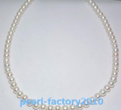 17'' Japanese Akoya Cultured Pearl 7mm 14K Gold Necklace Top Grading