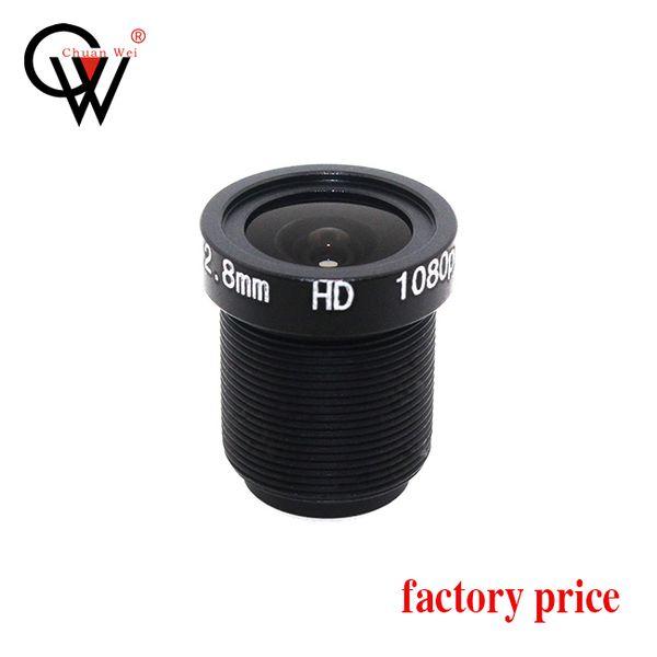 CW Security& Surbeillance CCTV Board lens 2.8mm F1.8 115degree 1/2.7 2MP M12 mount Fixed Iris