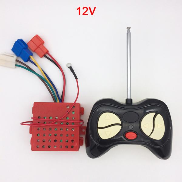 RC and 12V Receiver-B