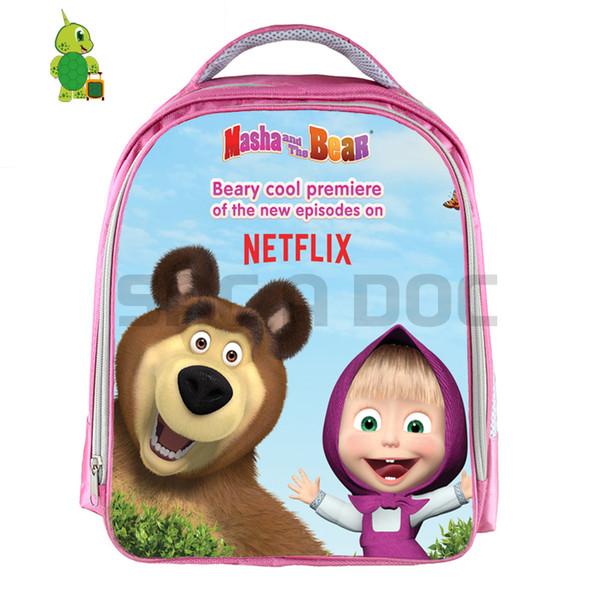 Russian Cartoon Kindergarten Backpack Preschool Book Bags for Kids Boys Girls Primary School Bag Best Gift