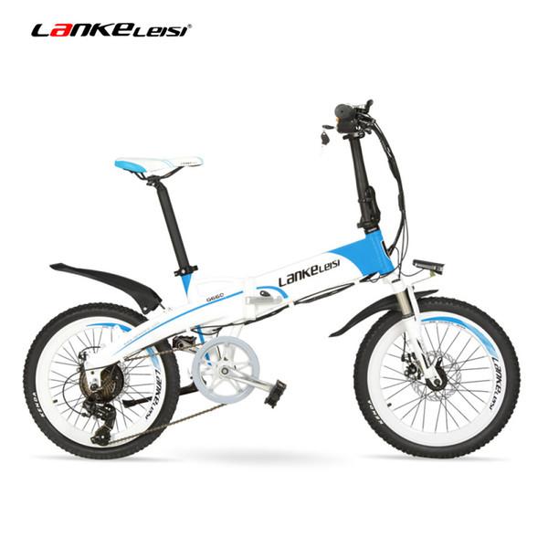 """G660 48V 10Ah Hidden Battery 20"""" Folding Electric Mountain Bike, 240W Motor, Aluminum Alloy Frame, Suspension Fork"""