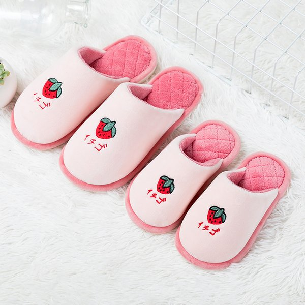 Strawberry pattern embroidered pink cotton slipper Winter home couple cotton plush slippers Indoor ladies casual shoes Cute cartoon slippers
