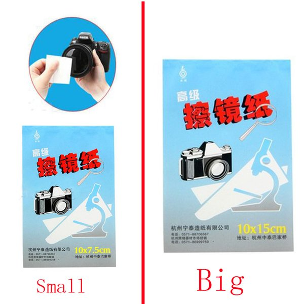 Wholesale 50piece Small 10*7.5cm 50 large size 10*15cm 50 sheets DSLR Camera Lens Tissue Cleaning Paper with