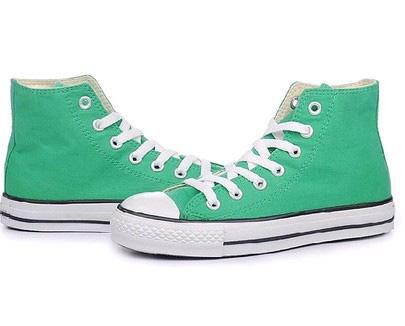 yeşil High35-41