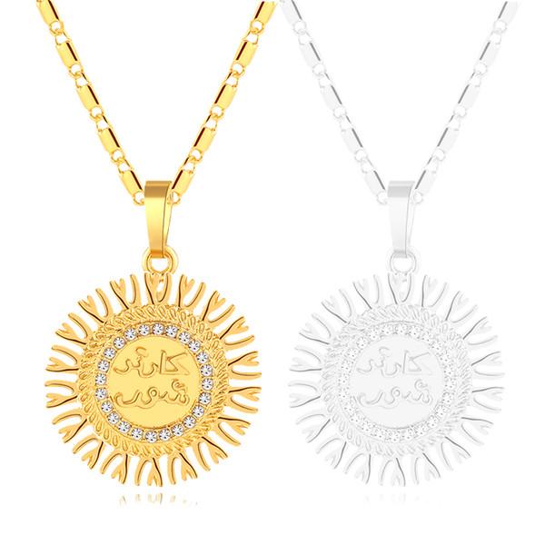 FashionMiddle musulmán del este islámico colgante collar / cadena del cuello para Crystal Gold / Silver color mujeres / niña árabe joyería religiosa Bijoux regalo
