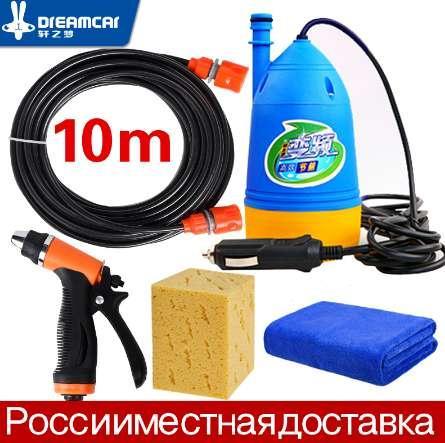 autolavaggio 12v 80w car washer pompa ad acqua ad alta pressione autoadescante pompa acqua elettrica lavatrice pressione potenza autolavaggio