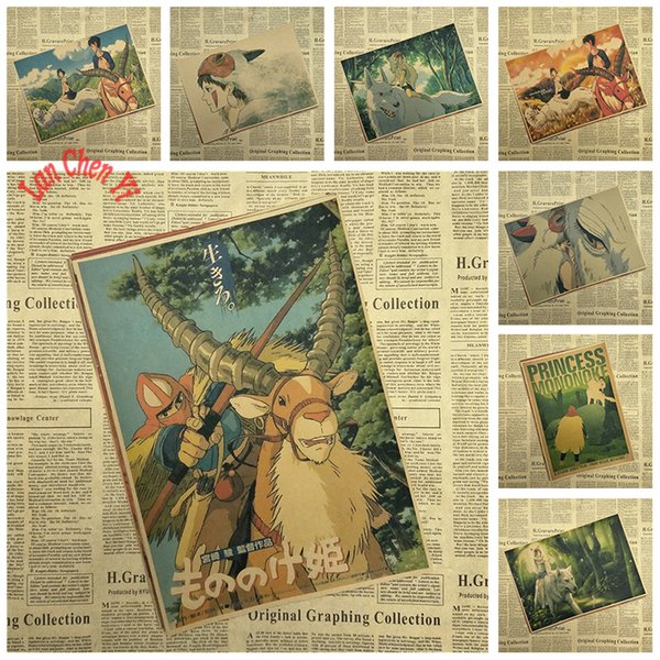 Mononoke Hime Miyazaki Hayao Classic Vintage Cartoon Anime Kraft Paper Poster Bar Cafe wall sticker Free Shipping