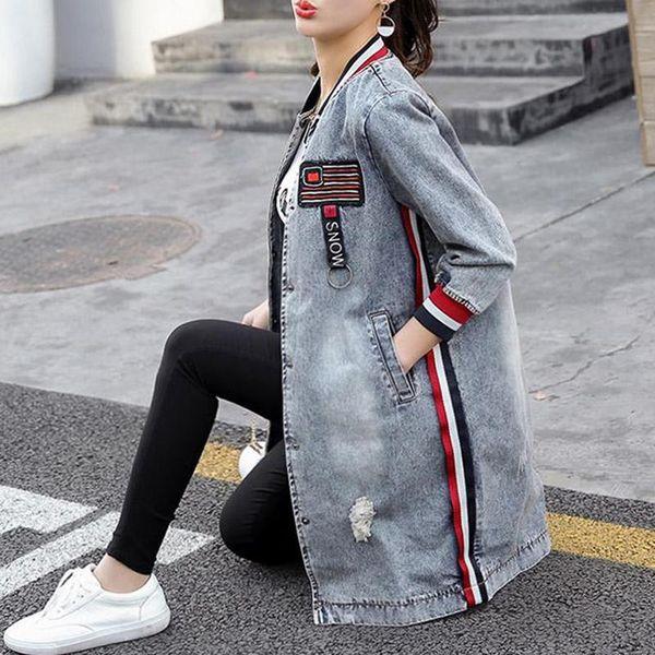 MISSKY Moda Casual Feminino Uniforme De Beisebol Mid-long Denim Casaco Outerwear Casaco De Manga Três-Trimestre