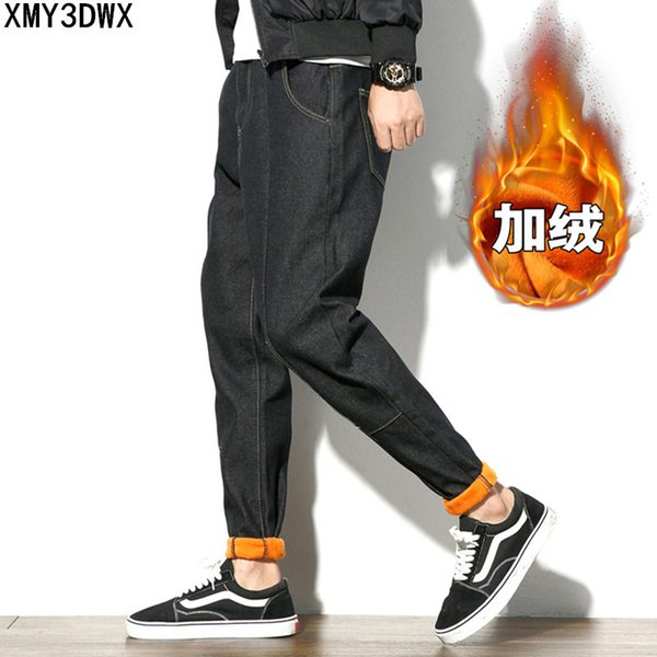 Winter Men's Black Jeans Clothing Man Spliced Denim Harem embroidery Pants male Soft Comfortable Hip hop Trousers Plus Size 5XL