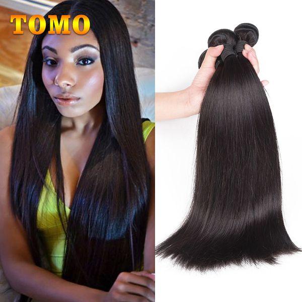 TOMO Brazilian Sliky Straight Hair 4 Bundles 100% Virgin Human Hair 8-26 inch Natural Black Brazilian Hair Extensions For African Americans