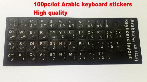 100pc / lot Diseño Etiqueta de precio más bajo en árabe letras del teclado para el ordenador portátil de escritorio teclado de ordenador de 10 pulgadas o por encima de Tablet PC