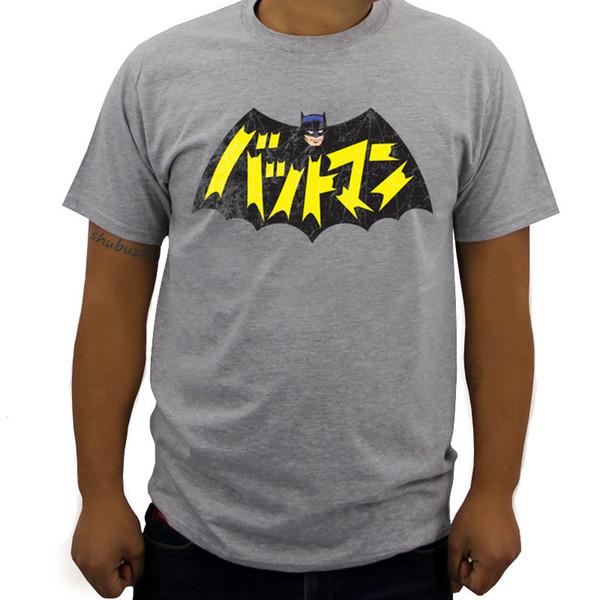envío de la gota  66 Shubuzhi japonés camiseta de los hombres calientes de  la venta b43873910f6