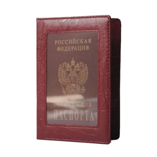 Wholesale- Pu Leather Russian Passport Cover Business Case Fashion Designer Credit Card Holder Passport Holder-- BIH006 PM49