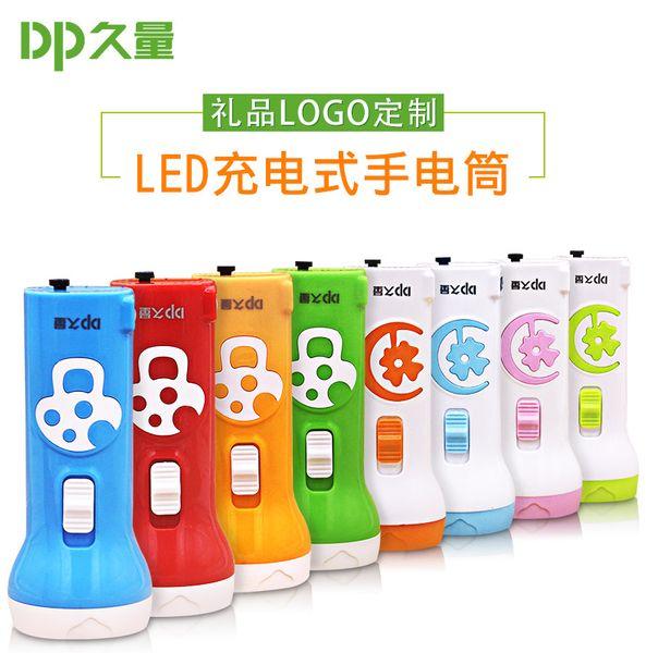LED flashlight, rechargeable flashlight flashlight manufacturers selling mini plastic promotional gifts
