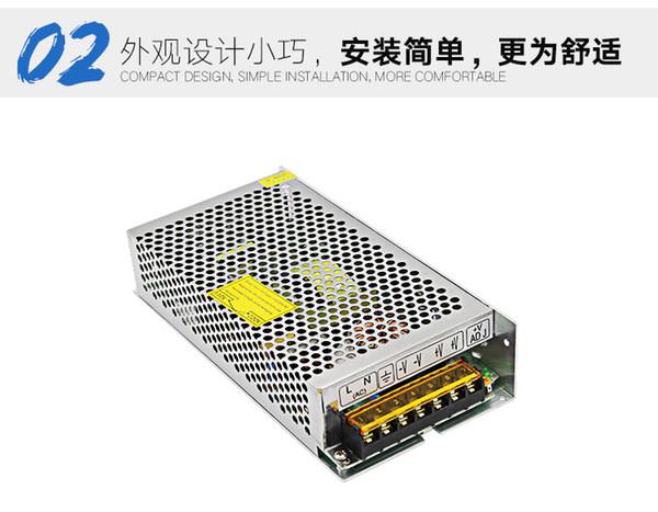 12V10A120W Glass Brazing Board LED Monitoring Equipment