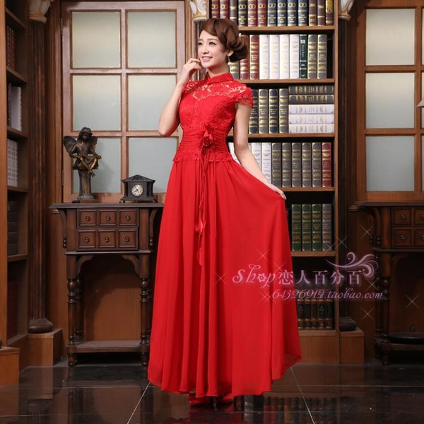 free shipping 2018 new red married formal evening wear long dress adult women chinese style slim short design Evening Dresses