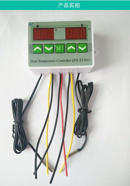 ST3012 220 V 12 V 24 V Doppio regolatore di temperatura digitale Interruttore di controllo del termostato 10A Sonda 2x sensore di temperatura termostatico