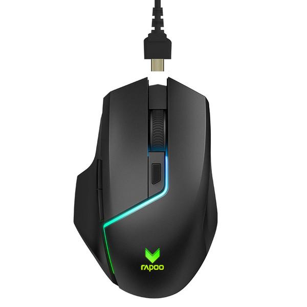 RAPOO V320 Wired/Wireless Gaming Mouse USB Desktop PC for e-sport gamer computer for fortnite pubg LOL