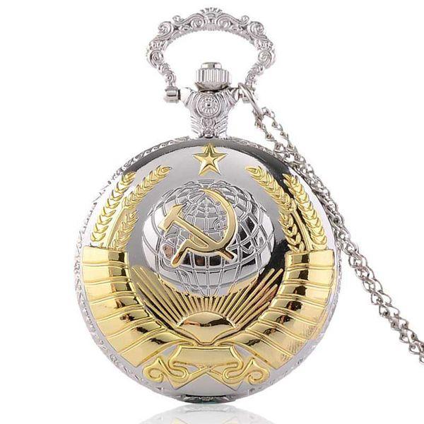 New Soviet Sickle hammer Style Quartz Pocket Watch Men women Vintage Bronze Pendant Necklace Pendant Clock With Chain