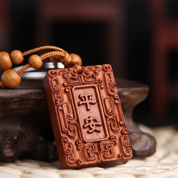 Hot New Chinese style Amulet Key chains High Quality peach wood Good Luck Keyring Antique Pendants Jewelry