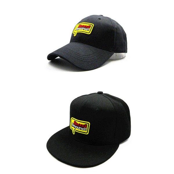 LDSLYJR 2018 sarı mektup nakış pamuk Beyzbol Şapkası hip-hop kap Ayarlanabilir Snapback Şapka çocuklar ve yetişkin boyutu için 48