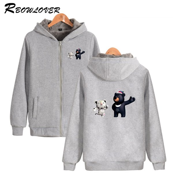 Woman Cotton Warm Thick Sweatshirt Print Winter Olympics Cartoon Tiger Bear Hoodies for Woman Big size XXS-4XL black/white