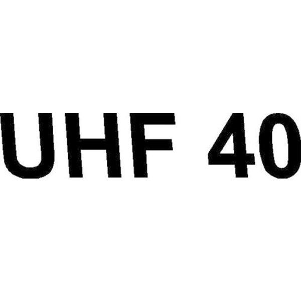 Custom Uhf Car Sticker Vinyl Car Packaging Body Shape Super Strong Signal