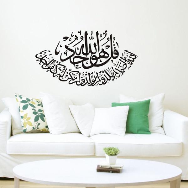 Muhammad Islamique Stickers Muraux Pour Salon Musulman Arabe Islamique Vinyle Amovible Art Mural Stickers Papier Peint Décor À La Maison