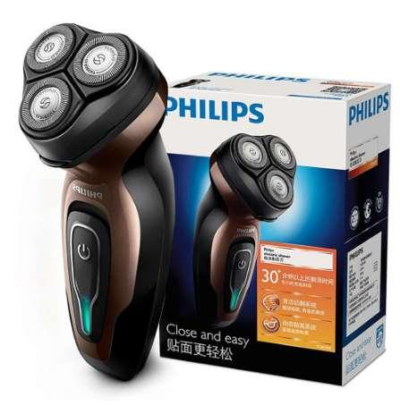 Philips electric shaver YQ6188/16 with efficient battery Life Rechargeable Independent Triple Blade Head Face Beard Razor For Me