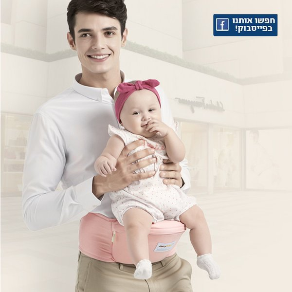 Provided Link For Isral Vip Front Facing Baby Sling Comfortable Newborn Baby Backpack Mother & Kids Backpacks & Carriers