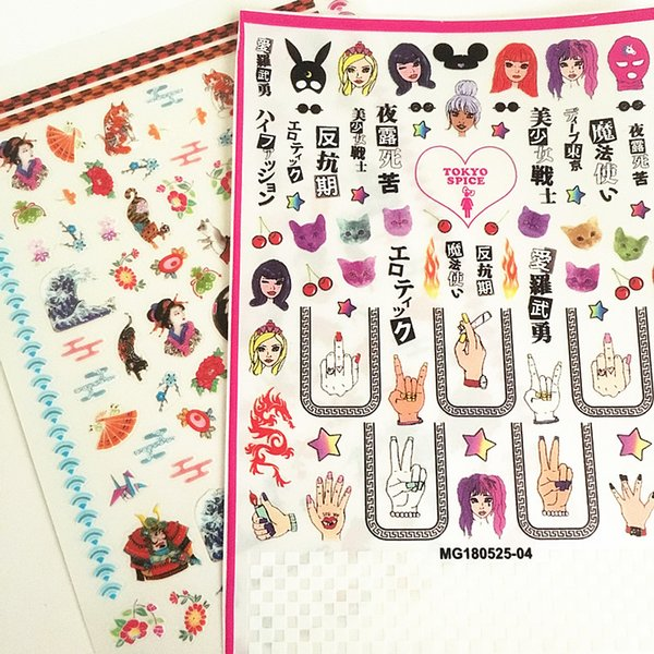 Newest MG180525-04 Harajuku style flower 3d nail art sticker nail decal stamping export japan designs rhinestones decorations