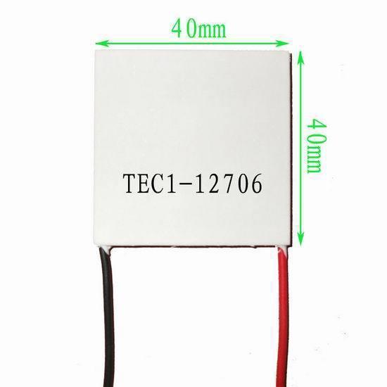 1 Pieza TEC1-12706 40X40MM TEC Enfriador termoeléctrico Peltier 12V 6A 60W 92W Máx.