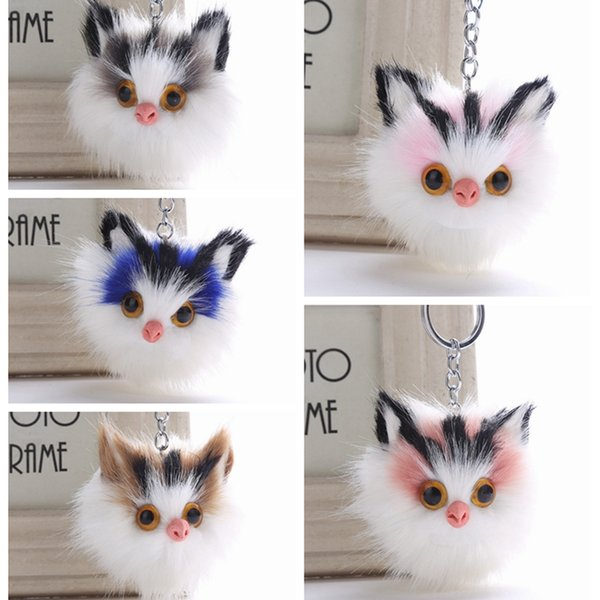 Cute Cat Hair Ball Keychains Colorful New Pattern Keyrings Women Fashion Gift Car Bag Keychain Popular Jewelry Wholesale