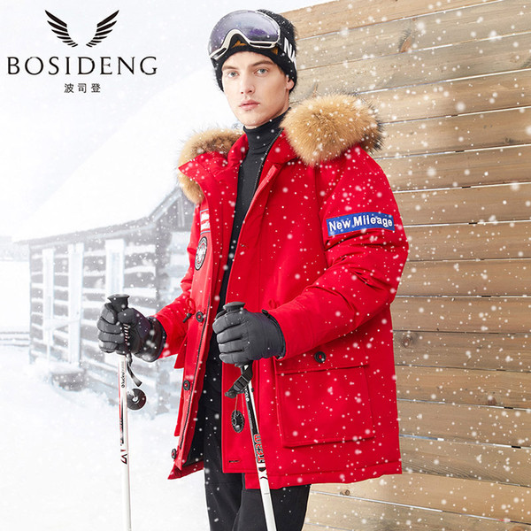 BOSIDNEG 2017 new men harsh deep winter thick down coat X-Long goose down parka thick big natural fur collar -30 male B70142031