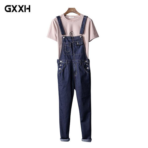 Jeans siamesi giapponesi Pantaloni coreani maschili slim coppie bavaglini utensili maschili bretelle uomo / donna abiti da lavoro taglia S-XXL XXXL 4XL 5XL