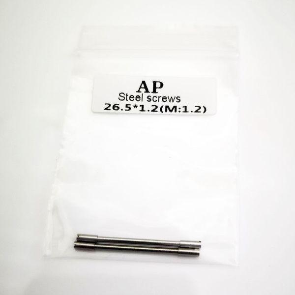 best selling 26.5mm Length 1.2mm Diameter Steel Screw Strap Link For AP Audemars Piguet Strap Watch