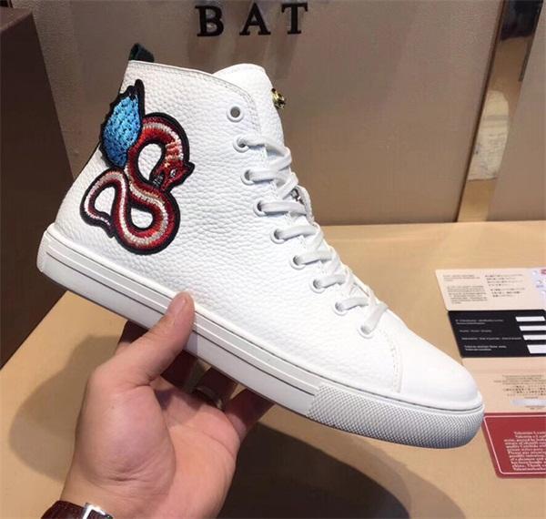 White/Winged snake