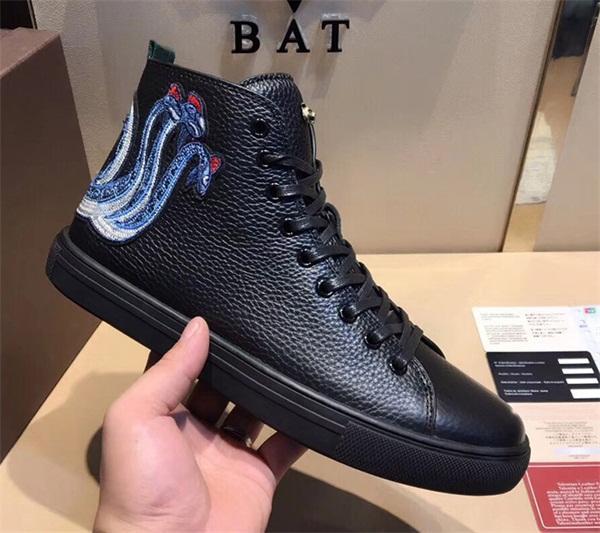 Black/Three-Snakes