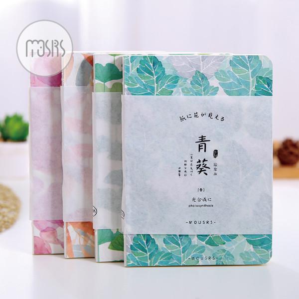 Aquarelle Couverture Couverture De Cahier Japonais Nuit Brillant Pages Vierges Carnet De Croquis Livre De Graffiti Pas Journal DIY