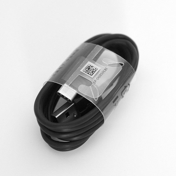 C Tipi kablosu