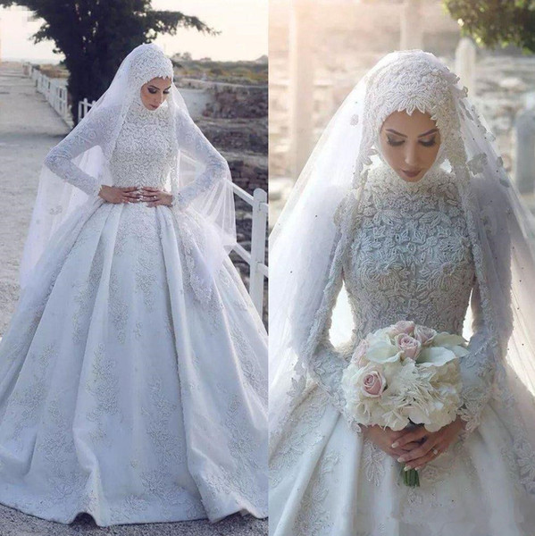 2018 Gorgeous Lace Appliqued Muslim Ball Gown Wedding Dresses White Beaded High Neck Plus Size Puffy Bridal Dress With Long Sleeves