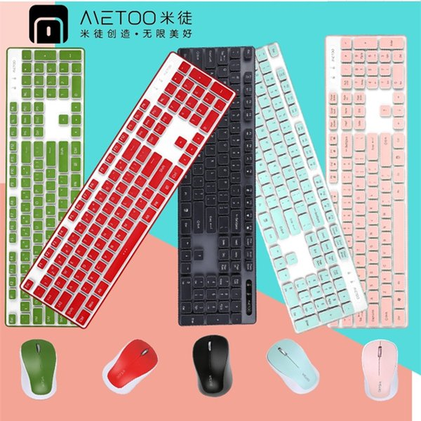 Integrated wireless keyboard and mouse set, mute, electricity saving, simple home laptop game 104 key keyboard