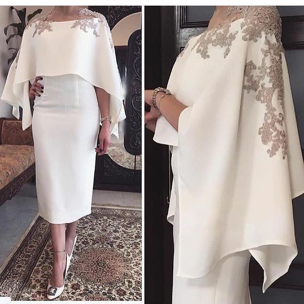 Compre 2018 Sexy Barato Más Tamaño Vestidos Cortos De Fiesta Vestido Dorado Encaje Vestidos De Fiesta Vestidos árabes Vestidos Formales Vestidos De