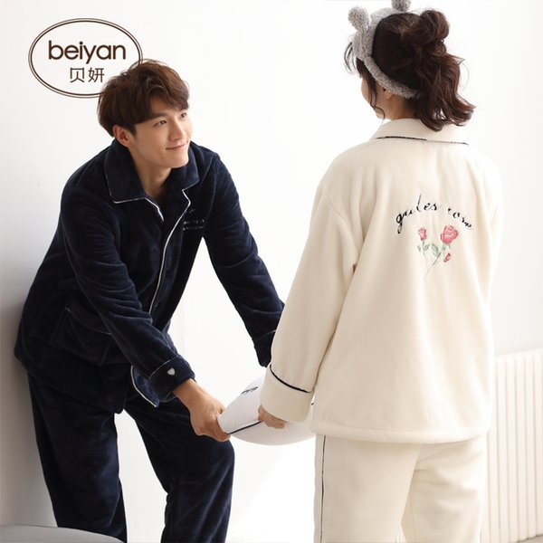 BeiYan coral fleece lovers pajamas cardigan men warm winter leisurewear han edition woman with thick flannel suit