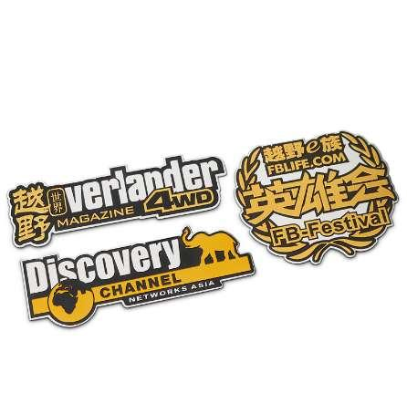 Discovery Channel Overlander 4WD FBlife FB-Festival Yellow Silver Aluminium Alloy Emblem Badge Car Styling Sticker for Jeep Ford