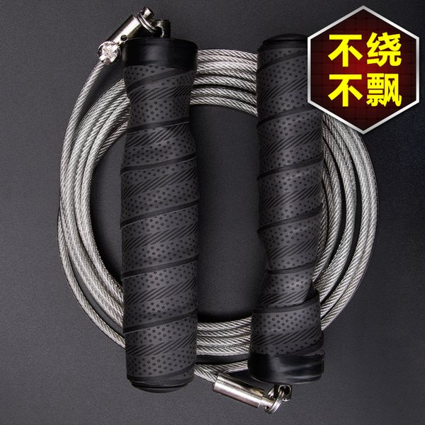 professional wire rope skipping fitness equipment men women lose weight sports professional rope skipping nonslip handle
